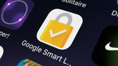Photo of «قفل غوغل الذكي»… يوفر الأمن لـ«آندرويد»