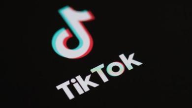 Photo of تقرير: «تيك توك» جمع بيانات مستخدميه سراً لمدة 15 شهراً