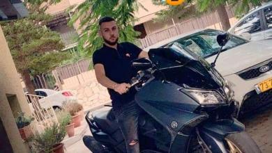 صورة يركا .. مقتل الشاب ادم أمون رميًا بالرصاص