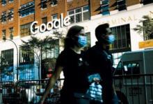 صورة «غوغل» مهددة بالتفكيك في أكبر قضية احتكار