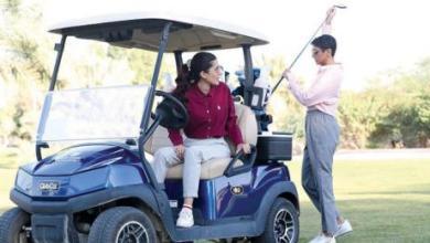 صورة نادي «السيدات أولاً» يفتح أبواب تجربة الغولف «مجاناً» للمرأة السعودية