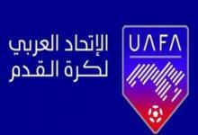صورة بروتوكول وقائي لمباريات كأس الملك محمد السادس