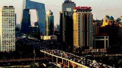 صورة بكين تحتاج إلى 4.7 % نمواً سنوياً لمضاعفة حجم اقتصادها عام 2035