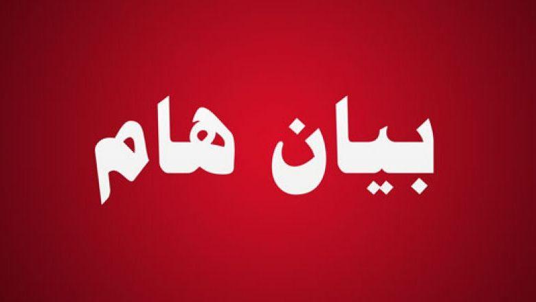 صورة شلال الدم بوسطنا العربي يجب ان يتوقف