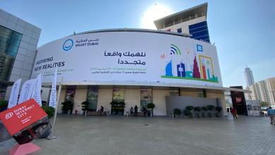 """صورة مشاركة فاعلة لشركة """"SMSM Technologies"""" في أسبوع جايتكس للتقنية 2020 – دبي"""