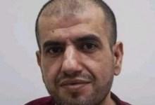 صورة وفاة أسير فلسطيني بعد يوم من تلقيه لقاح كورونا