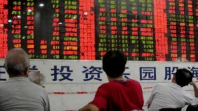 صورة الصين تتفوق على أميركا في تلقي استثمارات أجنبية مباشرة خلال 2020