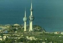"""صورة انخفاض أرباح """"الكويت الوطني"""" 38.6 بالمئة خلال 2020"""