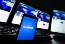 صورة «فيسبوك» تطلق خدمتها الإخبارية في بريطانيا