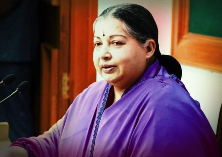 If You Could See Jayalalithaa Not!
