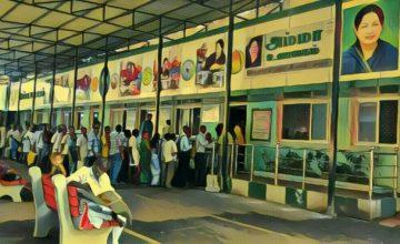 Welcome to Amma Unavagam: India's first socio-economic food policy