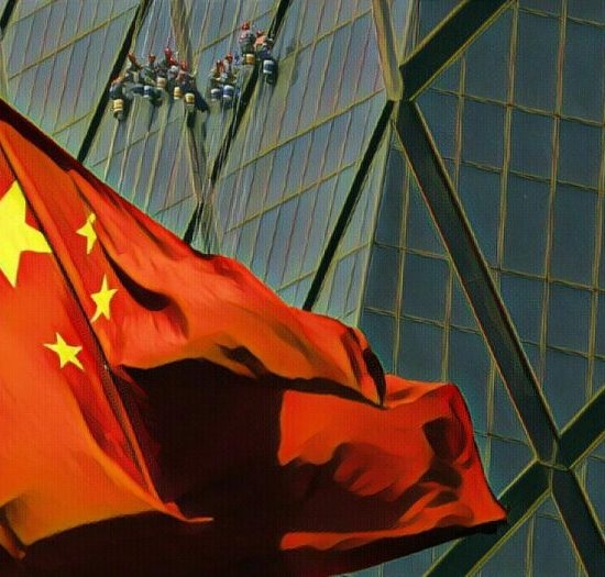 China's flag flying in Beijing last year as the economy sagged, posting its slowest growth