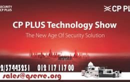 اسعار كاميرات مراقبة cp plus | CP PLUS الالمانية