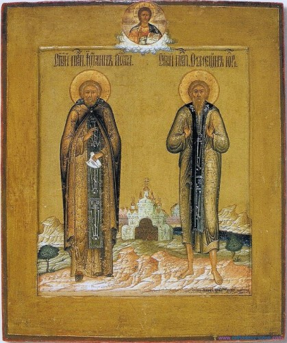 Symeon the Holy Food and his friend John, Eastern Orthodox icon