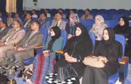 كلية القانون / جامعة القادسية تعقد الحلقة النقاشية بعنوان (مشروع قانون التأمينات الاجتماعية في الميزان)