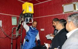 كلية الطب البيطري / جامعة القادسية تقوم بتنظيم دورة تدريبية عن الأشعة السينية واستعمالاتها