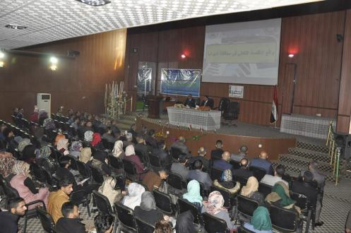 كلية الهندسة في جامعة القادسية تعقد ندوة علمية بعنوان افاق الصناعة النفطية في العراق