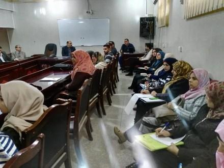 كلية علوم الحاسوب وتكنولوجيا المعلومات في جامعة القادسية تعقد حلقة نقاشية حول استخدام تطبيق كوكل كلاس رووم في العملية التدريسية