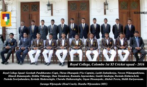 Royal College, Colombo 1st XI 2016