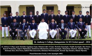 St. Anthony's College Kandy 1st XI 2016