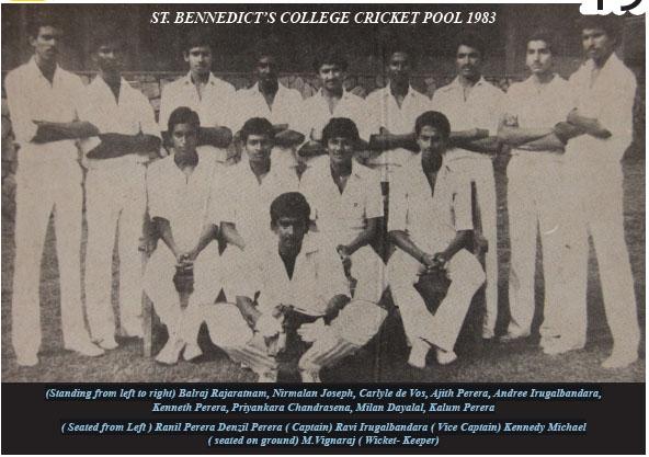 St. Benedict's College 1st XI Cricket 1983