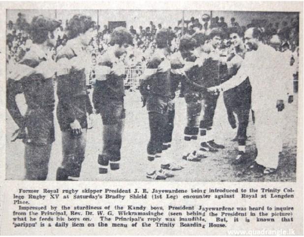 Bradby 1978 - team introduction to HE J.R.Jayawardena