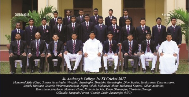 St.Anthony's College Kandy 1st XI Cricket 2017