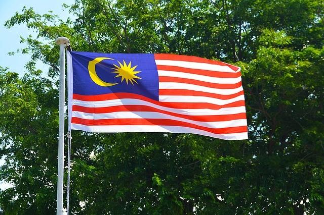 malaysia Payment Gateway By Quadra Pay