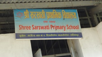 Saraswoti School