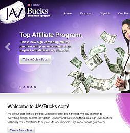 JavBucks Adult Affiliate Program