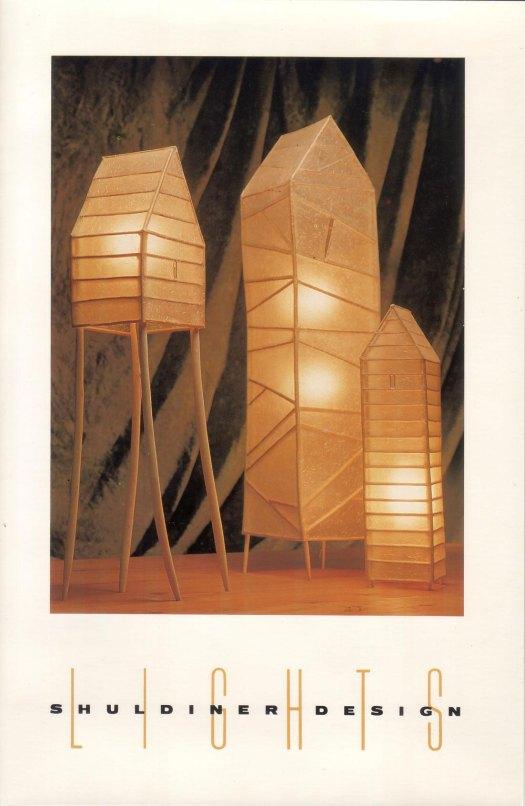 Joseph Shuldiner Brochure