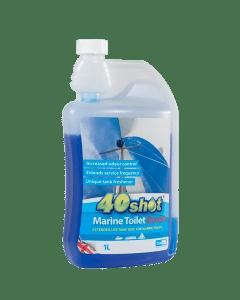 marine toilet booster