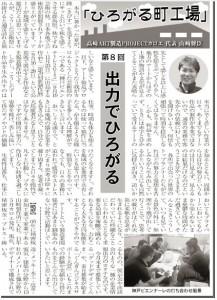 カロエ様コラム_9月