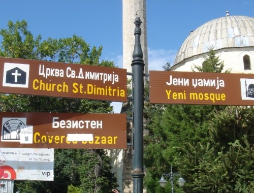 o que fazer na macedônia
