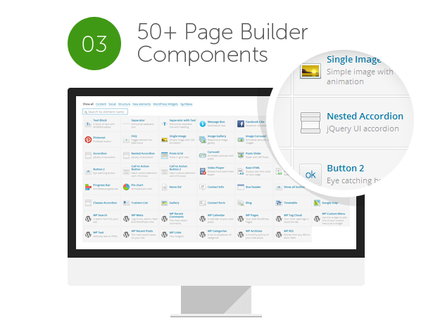 page builder component