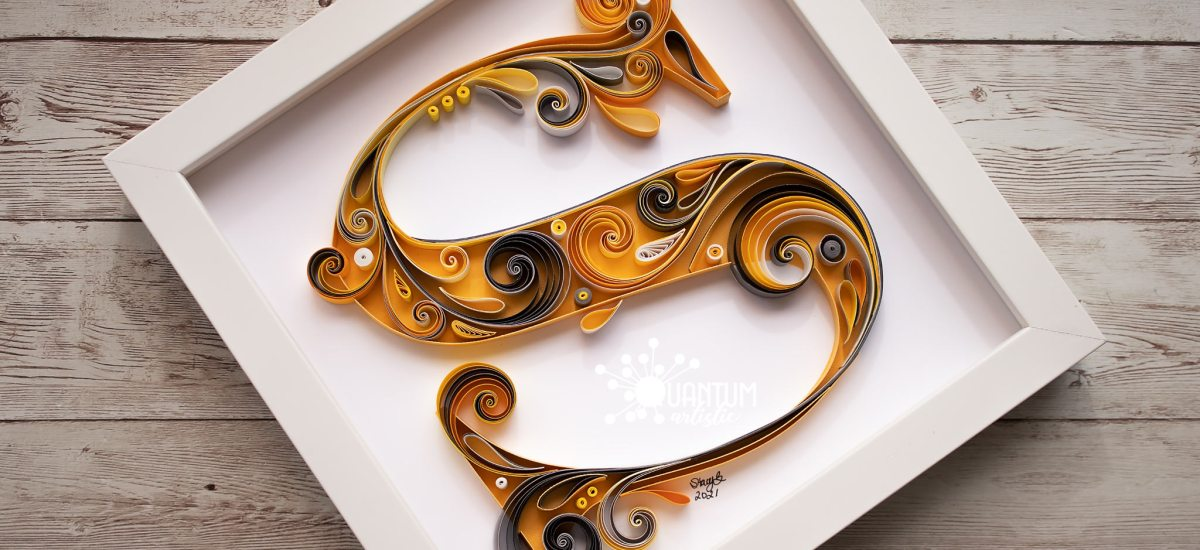 Quilled Letter S Monogram | Yellow & Gray