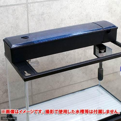 kotobuki スーパーターボ トリプルボックス 600 60cm水槽用上部フィルター
