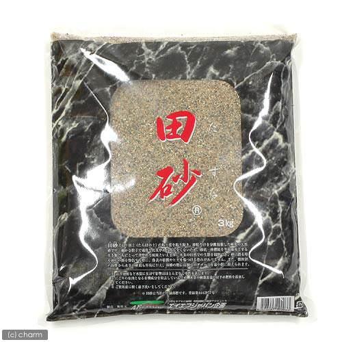 田砂 3kg