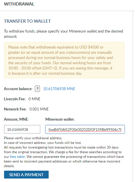 QUE.com.HOWTO.Create.Your.Own.Token.01.Deposit.Livecoin.MNE.Withdraw