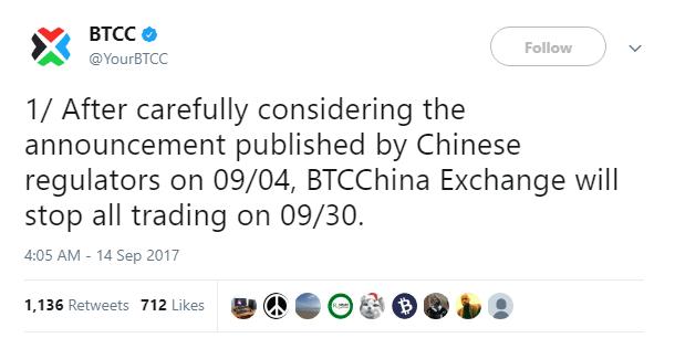 QUE.com.BTCChina.willstoptradingonSept30.PNG