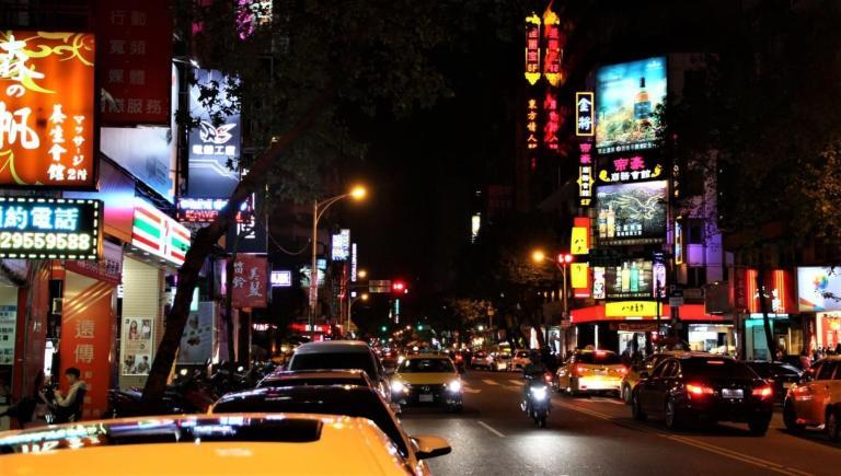 台北酒店工作應徵