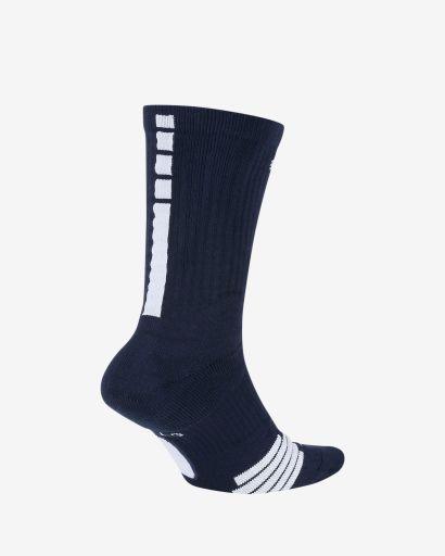 Nike Elite crew women's basketball socks
