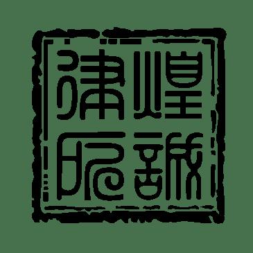 qcl_china_black356