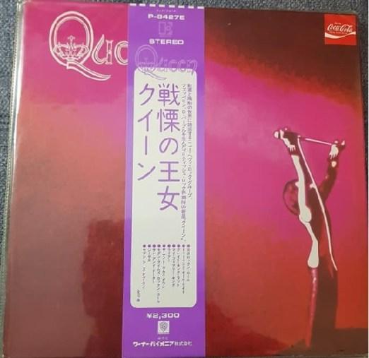 Vinyl Japan wth obi 2