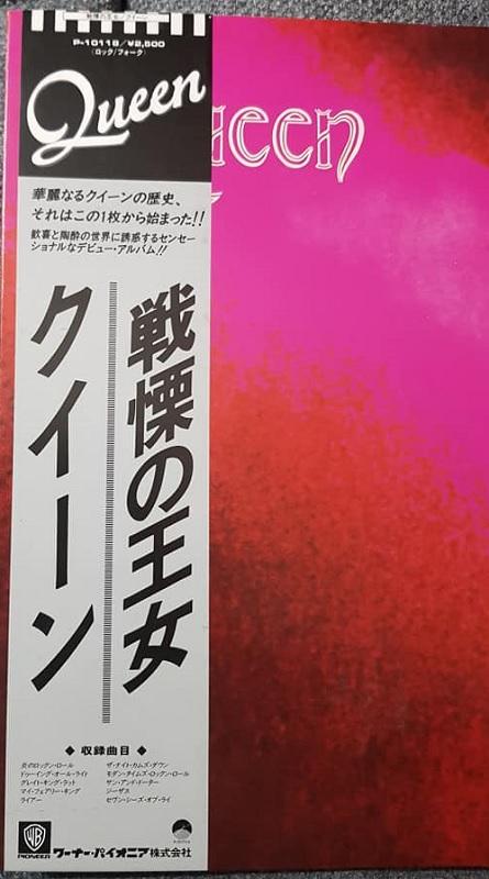 obi japan