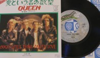 Face B de Crazy Thing Called Love, 45 Tours Japon