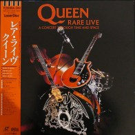 Rare Live (Japon seulement)