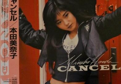 Minako Honda Cancel