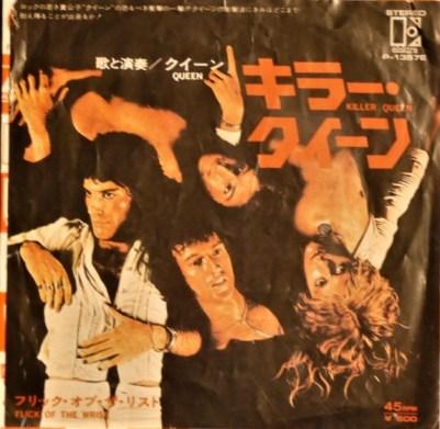 45 Tours Killer Queen Japon