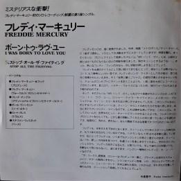 45 tours Japon